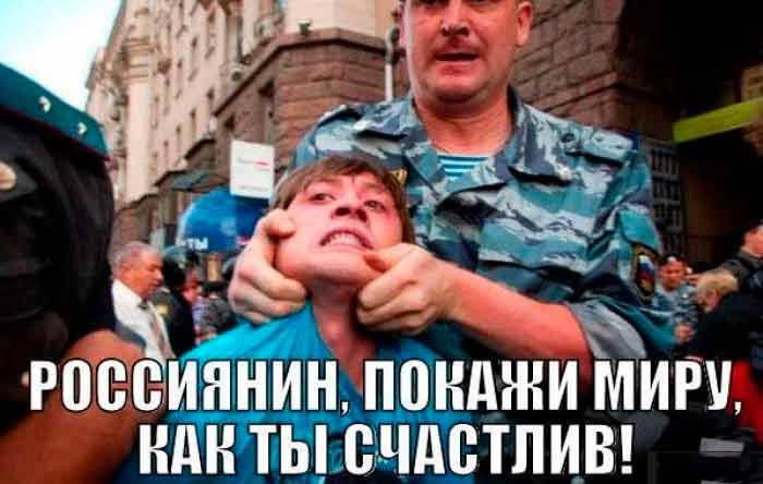 За минувшие сутки на Донбассе ликвидирован 1 оккупант, ранены 6, - Минобороны Украины - Цензор.НЕТ 3178