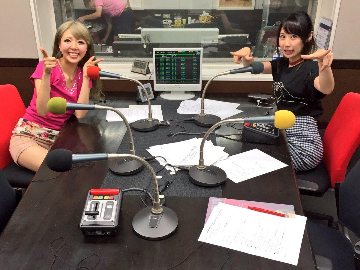 2時から、ラジオ日本♡SKE48 高柳明音の生まれてこの方! 出させてもらってるので聞いてねーん♡  #umakata https://t.co/e0ML0g8XO8