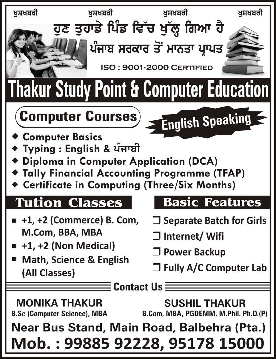 Thakur study point thakureducation twitter 0 replies 0 retweets 1 like xflitez Gallery