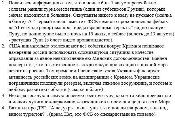 Иностранцам в Новосибирской области РФ запретили работать водителями, вожатыми, учителями, юристами, секретарями и переводчиками - Цензор.НЕТ 2234