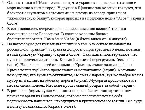 Иностранцам в Новосибирской области РФ запретили работать водителями, вожатыми, учителями, юристами, секретарями и переводчиками - Цензор.НЕТ 5543