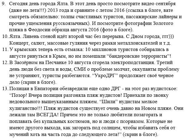 Иностранцам в Новосибирской области РФ запретили работать водителями, вожатыми, учителями, юристами, секретарями и переводчиками - Цензор.НЕТ 9330