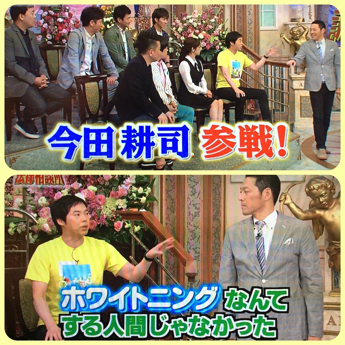 ✨今夜9時~✨ 【行列のできる法律...