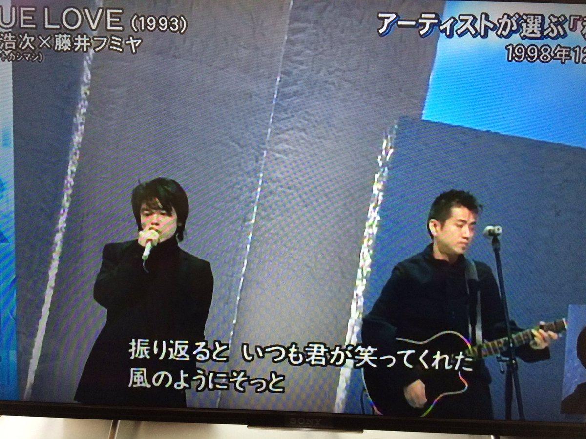 藤井 フミヤ twitter
