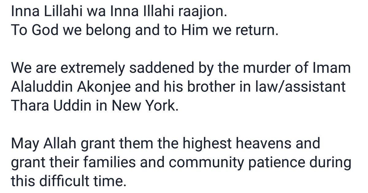 We are extremely saddened by the murder of Imam Alaluddin Akonjee and Thara Uddin in New York. https://t.co/pgpeRxGVR7