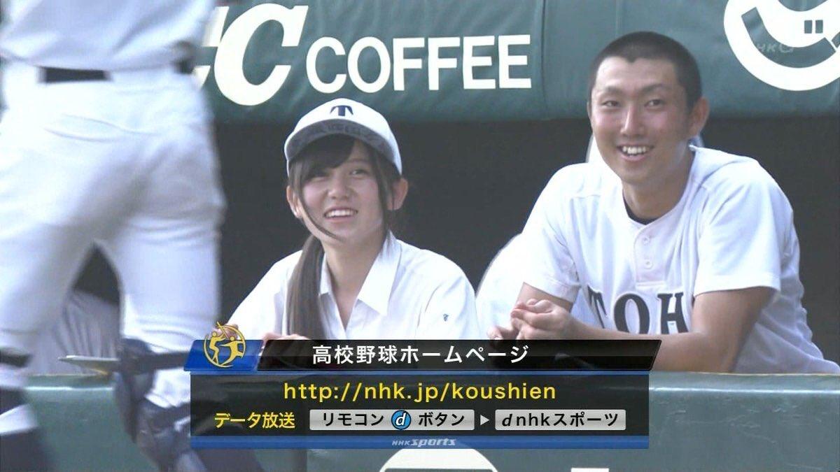 夏の高校野球で女子マネージャーといちゃつく選手...青春だな~www