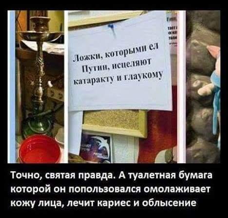 Россия может дискредитировать Украину через убийства журналистов, - Сюмар о гибели Шеремета и Щетинина - Цензор.НЕТ 3897