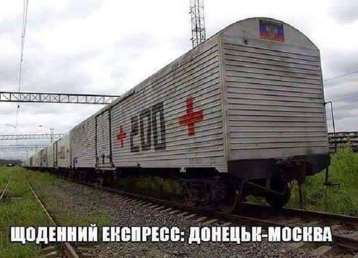 В зоне АТО ликвидирован 1 и ранены четверо российских оккупантов, - ГУР - Цензор.НЕТ 4445
