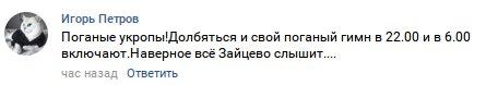 """Марчук опубликовал подробные данные о нарушениях боевиками """"режима тишины"""" на Донбассе, которые используют на переговорах в Минске - Цензор.НЕТ 7441"""