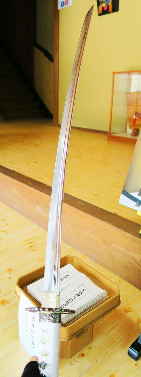 菊一文字で有名な淡路島の松帆神社に行ったよ!圧巻の御朱印!行き方は三宮駅や舞子駅から高速バス大磯号で東浦バスターミナルに出て徒歩10分。社務所は18時まで※夏。刀の公開は10/2、本土での公開は声をかけて頂けたら大歓迎との事でした。