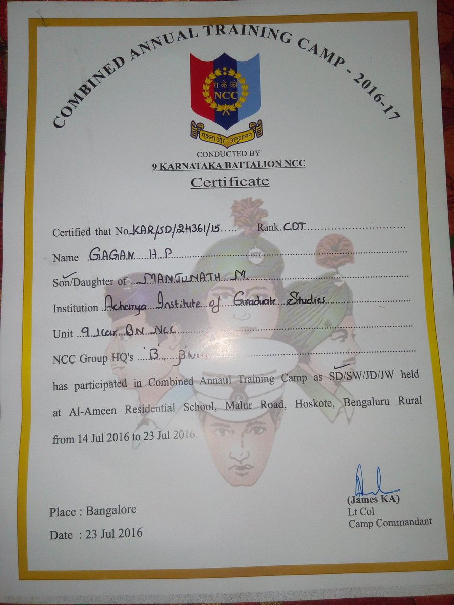 Gagan Kick On Twitter My First Ncc Camp Certificate