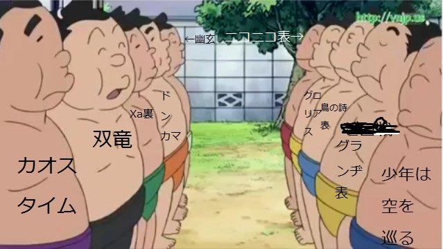 ドンカマ 2000 太鼓 さん 次郎