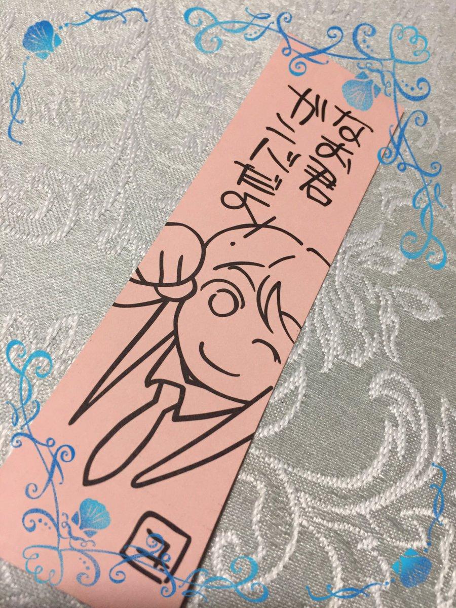 花江夏樹くんが結婚を発表…!おめでとうナオくん…!!さあや。(´•̥̥̥ω•̥̥̥`)♡︎ pic.twitter.com/Oc8ObPUZ0G