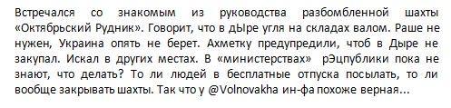 Украина подготовила очередной иск против России за оккупацию Крыма и агрессию на Донбассе, - Петренко - Цензор.НЕТ 2455