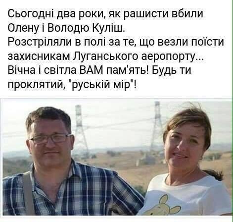 Россия должна вывести оружие с Донбасса на свою территорию, - Климкин - Цензор.НЕТ 833