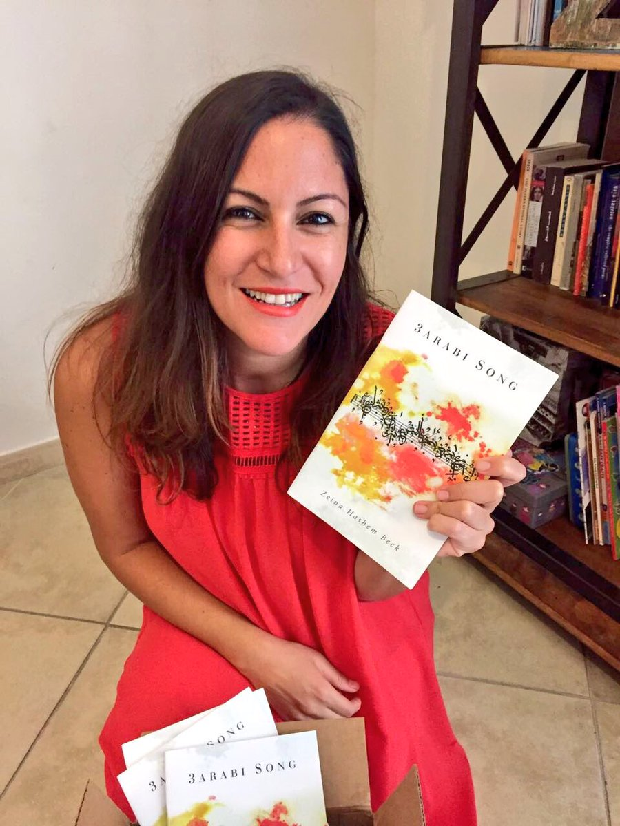 Zeina Hashem Beck On Twitter Look What Arrived Today Rattlemag Dubai Friends Book Launch Soon Poetry
