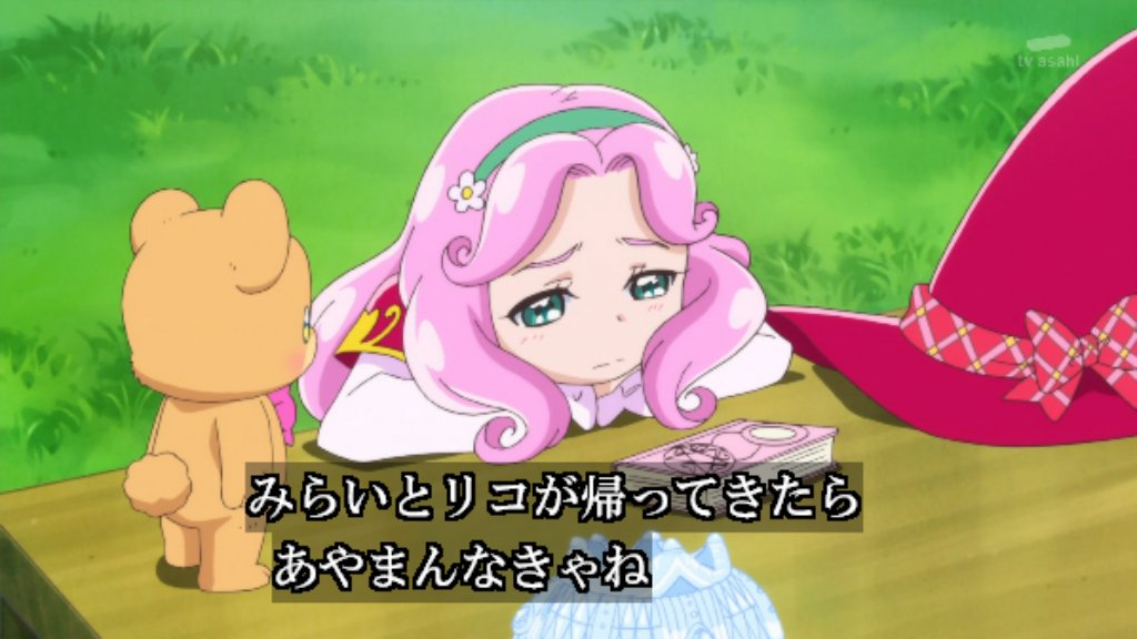 はーちゃんきゃわわ #precure https://t.co/XQzDKxe3uf