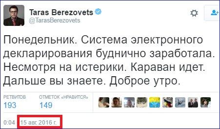 Кабмин уволил замминистра информполитики Попову - Цензор.НЕТ 754