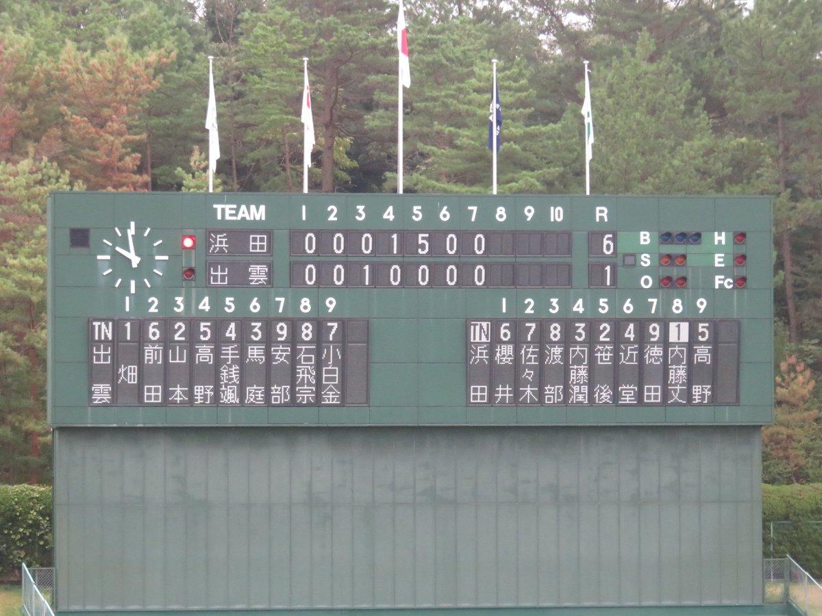 学童軟式野球大会 | JA共済連島根