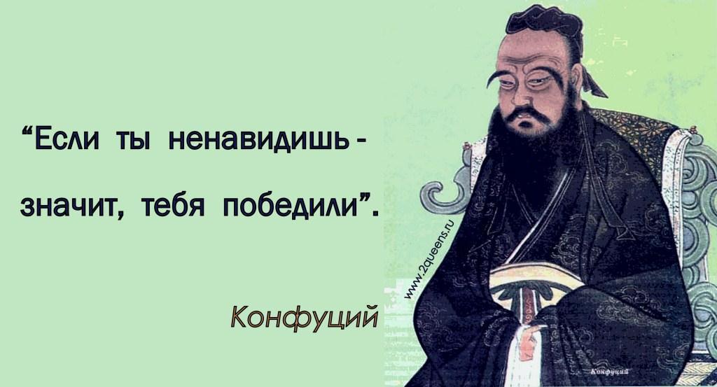 ebut-kabaevu-foto