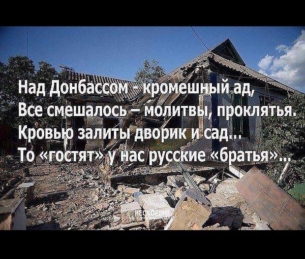 Враг предпринял ряд очень мощных обстрелов из тяжелого вооружения на Луганщине, стрельба велась с 10 и более км, - Лысенко - Цензор.НЕТ 5958