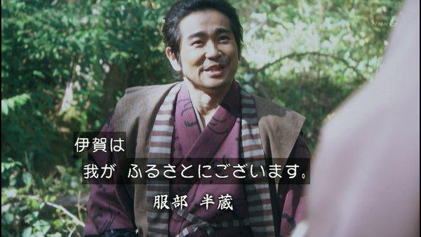 大河 『真田丸』 第10話「妙手」の名言65個・感 …