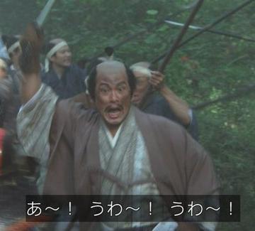 【動画】 「真田丸」 関ヶ原の戦いがわずか40秒w  …