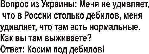 Россияне уклоняются от армейских учений: в РФ смогли призвать только 10% из запаса, - ГУР - Цензор.НЕТ 5796