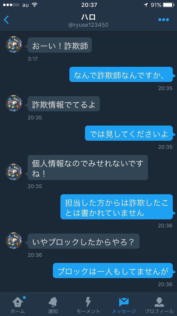 チート ポケモン ゴー