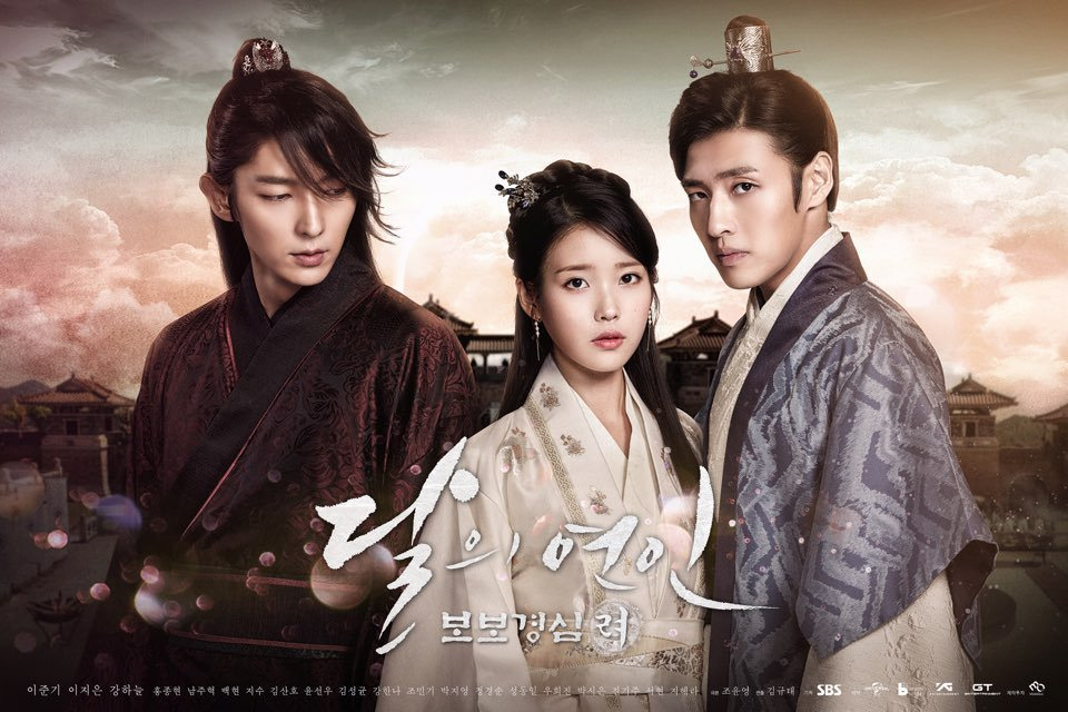 Drakorindo on twitter drama korea moon lovers scarlet heart 442 am 28 aug 2016 stopboris Choice Image