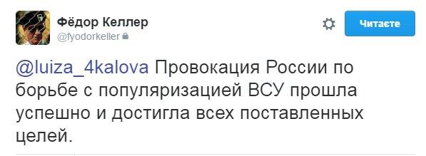Мы не имеем права допустить сомнений среди мирового сообщества, о подлинности боевых действий на Донбассе, - Полторак об увольнении фотографа Муравского - Цензор.НЕТ 8042