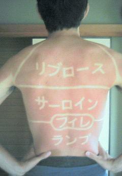 日焼けのイタズラには要注意wハシャギすぎると何年も痛い目みるよwww