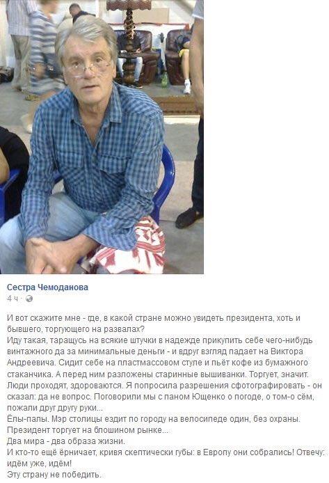 Аброськин уволил за недостойное поведение трех полицейских и их начальника - Цензор.НЕТ 933