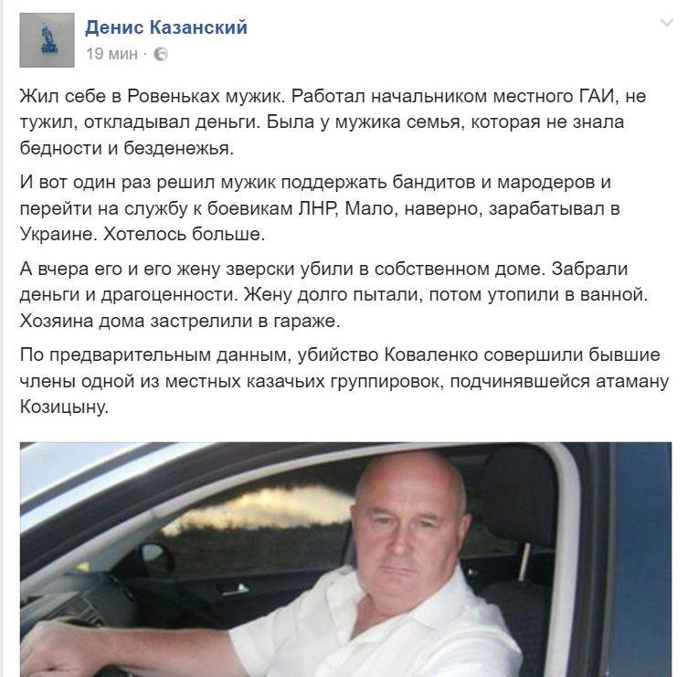 Россия должна вывести оружие с Донбасса на свою территорию, - Климкин - Цензор.НЕТ 9916