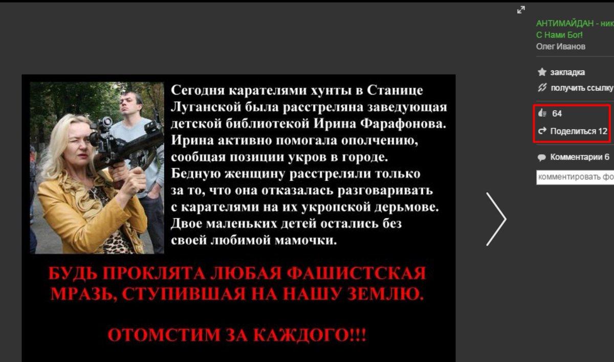 Налоговики на Львовщине ликвидировали подпольный цех по производству фальсифицированного алкоголя: изъято 9 тыс. л спирта - Цензор.НЕТ 3141