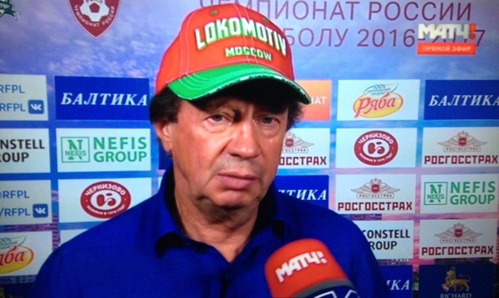 Рейнгольд: Локомотив играет безобразно