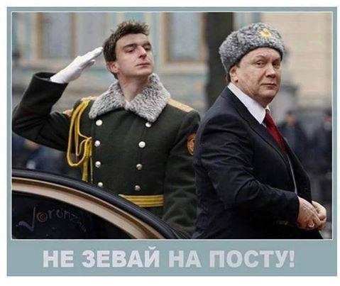 Янукович, Азаров, Клименко, Кузьмин, Ежель, Захарченко и главари террористов не значатся в розыске Интерпола, - руководитель украинского бюро Неволя - Цензор.НЕТ 709