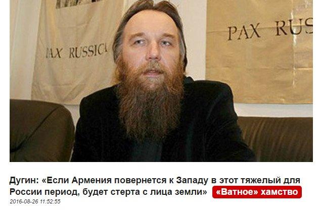 Россия должна вывести оружие с Донбасса на свою территорию, - Климкин - Цензор.НЕТ 9404