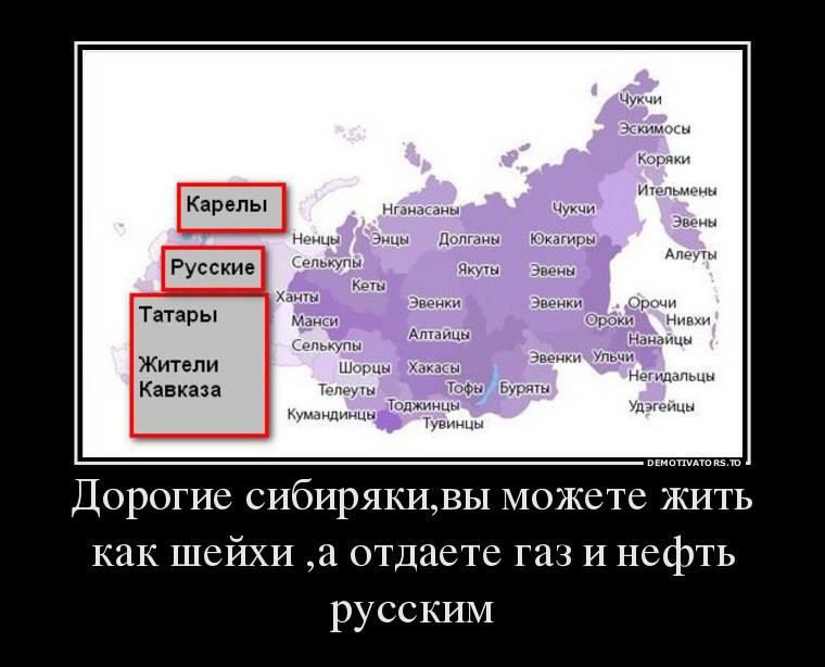 """Медведев - губернаторам: """"Просьба не рассказывать о трудностях жизни"""" - Цензор.НЕТ 2251"""