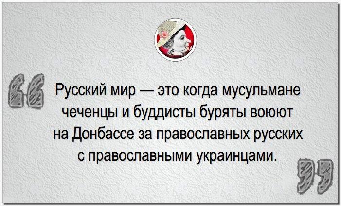 """Суд над боевиком """"ДНР"""" проходит в Казахстане - Цензор.НЕТ 9087"""