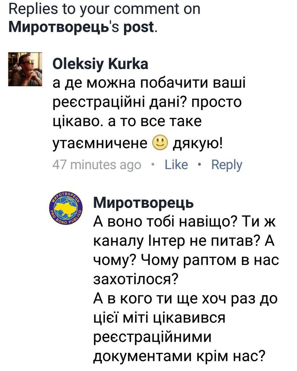 """СБУ задержала четырех """"телефонных минеров"""" в разных регионах Украины - Цензор.НЕТ 3101"""