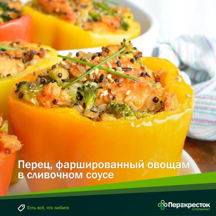 перец фаршированный в сметанном соусе рецепт