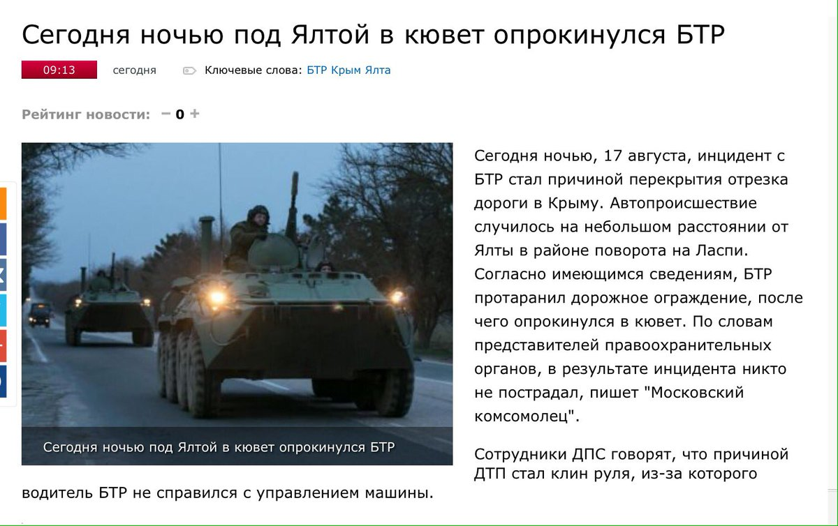 Ущерб от оккупации Крыма превышает 300 млрд грн, - прокуратура - Цензор.НЕТ 2418