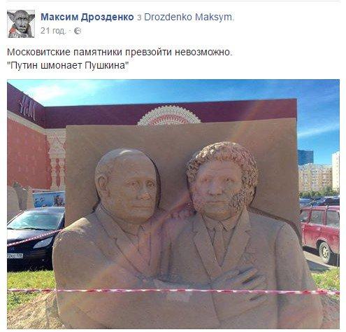 Турчинов: Россия выступает фактором разрушения международной безопасности - Цензор.НЕТ 6611