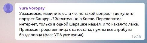 В МИД Украины предупредили наблюдателей СНГ об ответственности за посещение псевдовыборов в Госдуму РФ в оккупированном Крыму - Цензор.НЕТ 1649