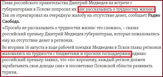 Ущерб от оккупации Крыма превышает 300 млрд грн, - прокуратура - Цензор.НЕТ 7231
