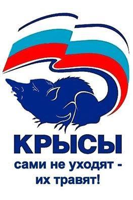 Россия просчиталась с нагнетанием ситуации в оккупированном Крыму, - Климкин - Цензор.НЕТ 7923