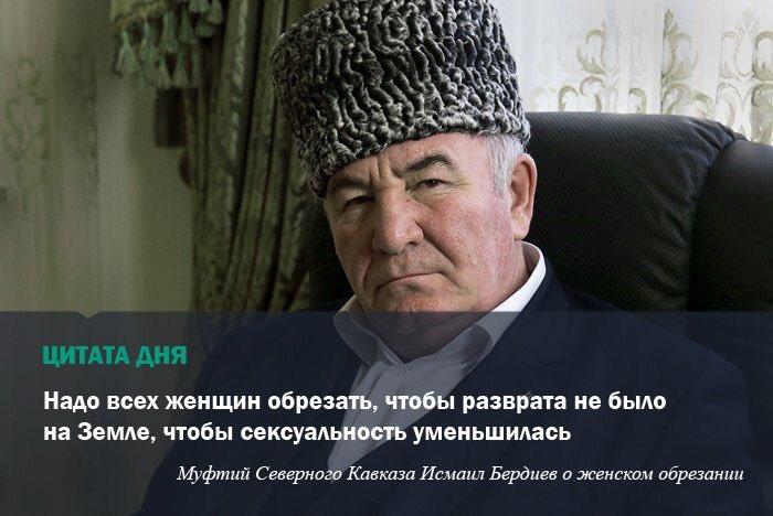 Секс обычай кавказа