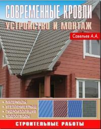 ebook Psychologie und Psychotherapie für Schule und