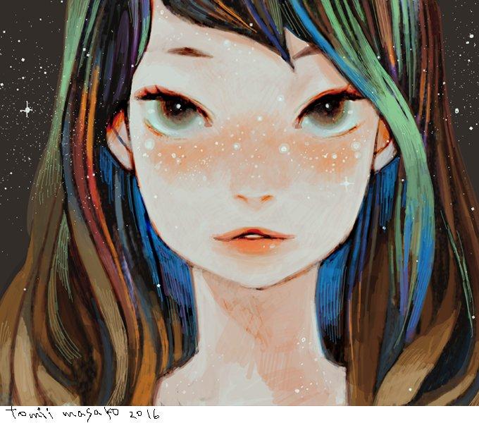 トミイマサコ On Twitter 夜絵顔まとめ目と目がa Se Mo 銀河